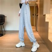 2020新款秋季韓版bf風運動褲寬鬆休閒褲女夏季灰色褲子高腰哈倫褲 貝芙莉