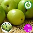 產銷履歷檜木雪麗蜜棗21粒4.3斤/盒-...