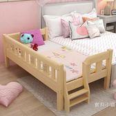 兒童床兒童床帶護欄單人床男孩女孩公主實木小床床寶寶邊床加寬拼接大床【快速出貨】