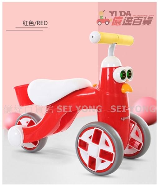 【億達百貨館】20654新款兒童三輪車腳踏車/三輪車滑行車 平衡車 滑行腳踏學步妞妞車特價~