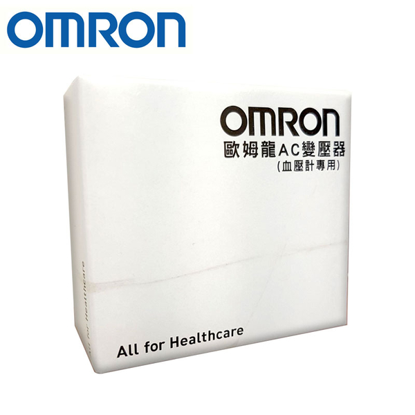 OMRON 歐姆龍AC變壓器 血壓計專用 (適用電壓110V 原廠專用) 專品藥局 【2002930】