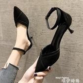黑色高跟鞋2020新款春夏百搭時尚氣質尖頭一字扣帶少女細跟單鞋女 唯伊時尚