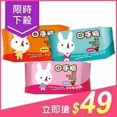 US BABY 優生 口手臉柔潤溼巾(70抽) 顏色隨機出貨【小三美日】原價$56