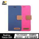 【愛瘋潮】XMART Realme Narzo 30A 斜紋休閒皮套 可立 插卡 磁扣 手機殼