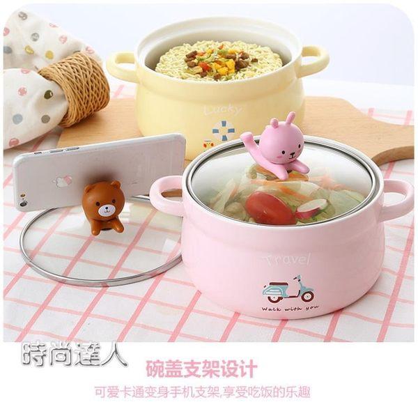 創意卡通泡麵碗帶蓋有蓋陶瓷可愛家用個性大號泡方便麵日式雙耳碗熱賣夯款