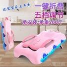 兒童洗頭躺椅寶寶洗頭神器兒童洗發床可折疊加厚加大號小孩洗頭椅 快速出貨