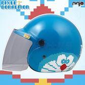 【KK  兒童帽 哆啦A夢 05 小叮噹 藍 兒童 安全帽 】3/4罩、附鏡片