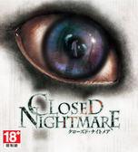 ★御玩家★ 現貨 PS4 封閉的惡夢 CLOSED NIGHTMARE
