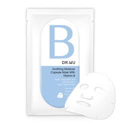 DR.WU B膠囊 保濕舒緩膠囊面膜 單片無盒 效期2019.12