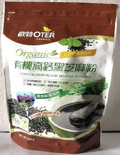 歐特 有機高鈣黑芝麻粉350g/包