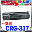 CANON CRG-337 / CRG3...