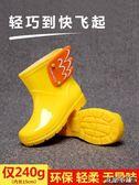 兒童雨鞋 兒童雨鞋女童防滑水鞋小孩幼兒園小童雨鞋加絨小學生男童寶寶雨靴