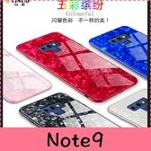 【萌萌噠】三星 Galaxy Note9  新款網紅潮牌 仙女貝殼紋保護殼 創意矽膠軟邊 玻璃背板 手機殼