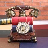 復古電話機儲蓄罐樹脂大號存錢罐擺件送朋友老人結婚創意禮物禮品  伊莎公主