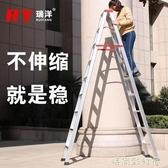 3米工程用梯子3.5米加厚鋁合金人字梯 便攜登高扶梯折疊鋁梯子MBS『「時尚彩紅屋」