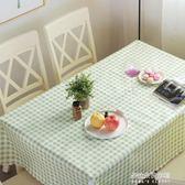 家用防油防燙塑料免洗長方形餐桌布布藝餐廳茶幾田園臺布  朵拉朵衣櫥