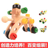 益智玩具兒童螺母組合拆裝工程車男孩益智2-4-6歲組裝可拆卸擰螺絲拼裝車