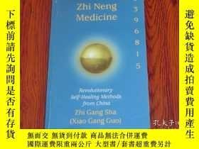二手書博民逛書店Zhi罕見Neng MedicineY2484 zhi gang