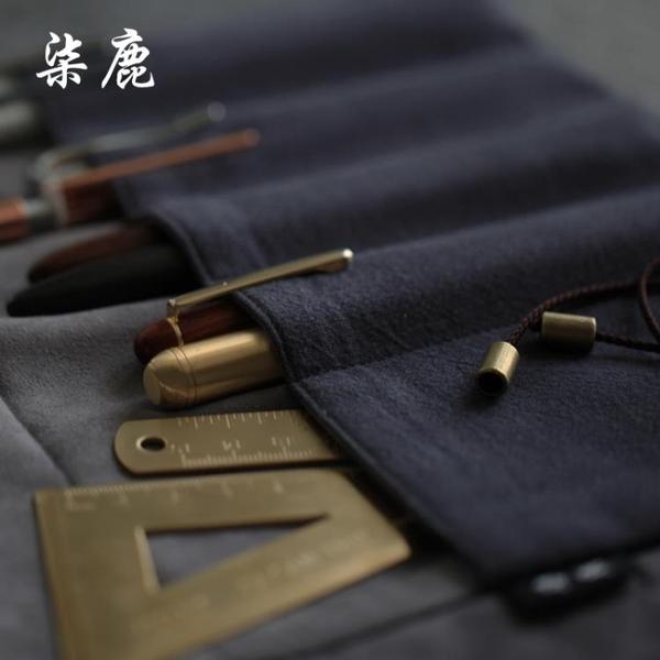 日系文藝復古捲簾筆袋鋼筆筆簾捲筆袋大容量女簡約男款文具袋筆盒筆袋女簡約 黛尼時尚精品
