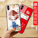 玻璃背蓋 iPhoneX 手機殼 蘋果X 5.8吋 鋼化玻璃彩繪殼 全包 矽膠軟邊框 保護套 保護殼丨麥麥3C