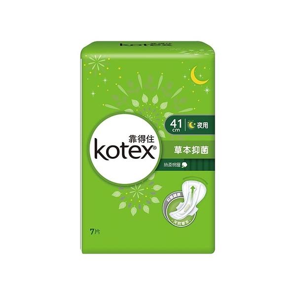 Kotex 靠得住 溫柔宣言草本抑菌-夜用特長衛生棉41cm 7片【新高橋藥妝】