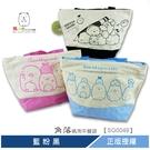 角落小夥伴 帆布午餐袋 藍 粉 黑 【SG0049】 熊角色流行生活館