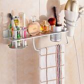 【佶之屋】高質感太空鋁多功能浴室置物架