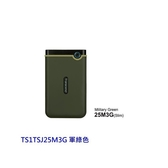 創見 行動硬碟 【TS1TSJ25M3】 SJ25M3 軍規防震 三層防護 USB3.1 1TB 三年保固 新風尚潮流