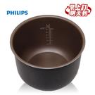飛利浦智慧萬用鍋專用內鍋 HD2775 ...