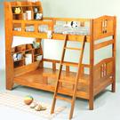 《嘉事美》全實木 小木屋書架型3.5呎雙...