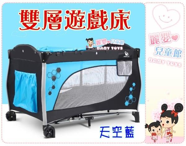 麗嬰兒童玩具館~MINIKIDS-雙配色雙層遊戲床(天空藍/蜜桃粉).附上層架平面蚊帳.公司貨限量出清20台