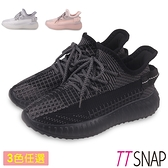 運動鞋-TTSNAP 輕量織面綁帶慢跑椰子鞋 黑/灰/粉