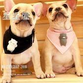 宠物口水巾狗狗三角巾猫咪围嘴围兜3D立体软绵绵潮牌中大型犬饰品