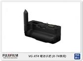 現貨!Fujifilm 富士 VG-XT4 直拍 電池手把 X-T4專用 XT4 垂直把手 握把 (恆昶公司貨)