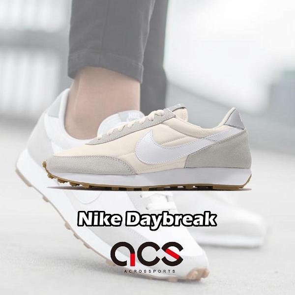 Nike 休閒鞋 Wmns Daybreak 米白 灰 白 女鞋 奶茶色 麂皮 小白鞋 運動鞋 【ACS】 CK2351-101