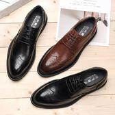 皮鞋 男士商務正裝休閒布洛克雕花男潮流英倫 糖果時尚
