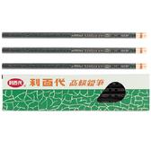 【利百代Liberty】HB-90高級皮頭六角鉛筆