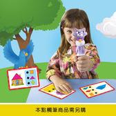【華森葳兒童教玩具】數學教具系列-智能狗形狀學習卡 N1-EI-2355