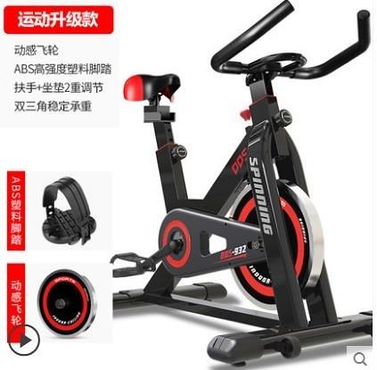 動感單車家用室內健身車靜音腳踏車運動自行車鍛煉健身器材 aj15841【花貓女王】