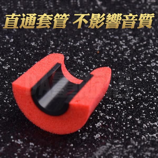 耳塞套 記憶海綿 入耳式 2個1組賣 耳機套 耳帽 耳套 耳塞 耳機塞 4色可選