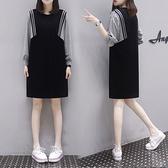 長袖衛衣連身裙 大碼長袖洋裝7972中長款衛身裙拼接假兩件大碼連身裙女G665-B 皇潮天下