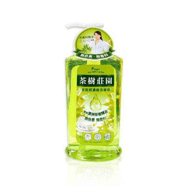 茶樹莊園-茶樹超濃縮洗碗精 500g ◆86小舖 ◆ 花仙子/亞歷山大媽媽推薦