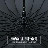 兩用晴雨傘大號長柄男女學生雙人加固抗風黑色廣告傘定制LOGO印字【鉅惠嚴選】