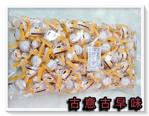 古意古早味 夾心棉花糖 (布丁/1000公克) 懷舊零食 夾心口味(另有布丁/草莓/巧克力/葡萄/柳橙)