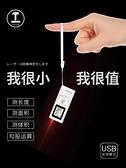 迷你紅外線測距儀高精度電子尺測量房神器小型激光測量儀室內手持 1995生活雜貨