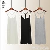 莫代爾吊帶背心裙女新款 Y型中長款修身美背性感內搭打底襯裙夏季 秋季新品