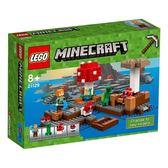LEGO 樂高 Minecraft The Mushroom Island 21129