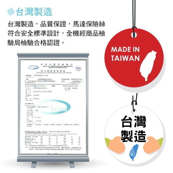 【艾來家電】【分期0利率+免運】大家源 18吋立扇 TCY-8103