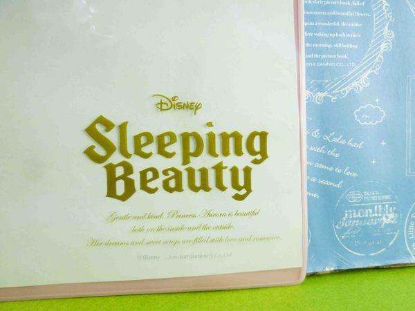 【震撼精品百貨】公主 系列Princess~B5文件袋-睡美人