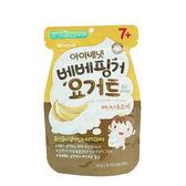 ivenet 愛唯一優格豆豆餅(20g)-香蕉 7M+